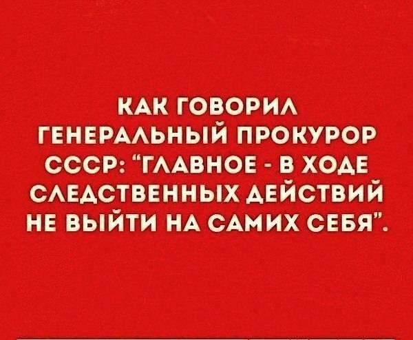 Документи щодо кандидатів на посади суддів Конституційного суду були знищені, - DEJURE про відповідь АП - Цензор.НЕТ 3564