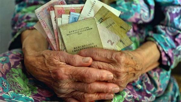 IMF는 우크라이나의 연금 개혁에 불만스러워했다. 신용 키예프는 기다리지 않습니까? ..