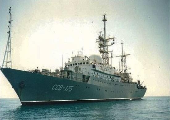 """En los Estados Unidos, comentó sobre el mensaje sobre el """"barco de reconocimiento ruso""""."""