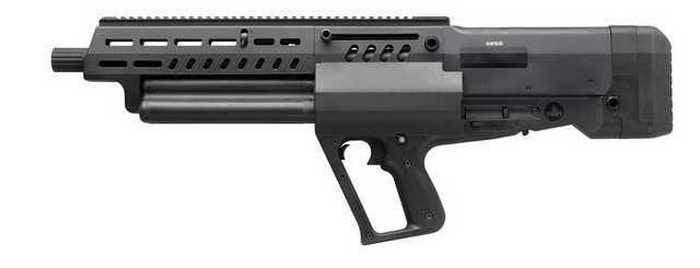Israeli weapons company introduced a new shotgun
