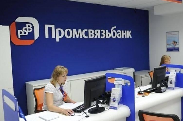 Promsvyazbank von der Regierung für Verteidigungsoperationen ausgewählt