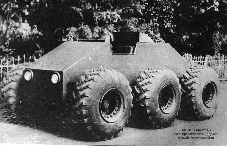 "Experienced all-terrain vehicle ZIS-E134 ""Layout No.3"""