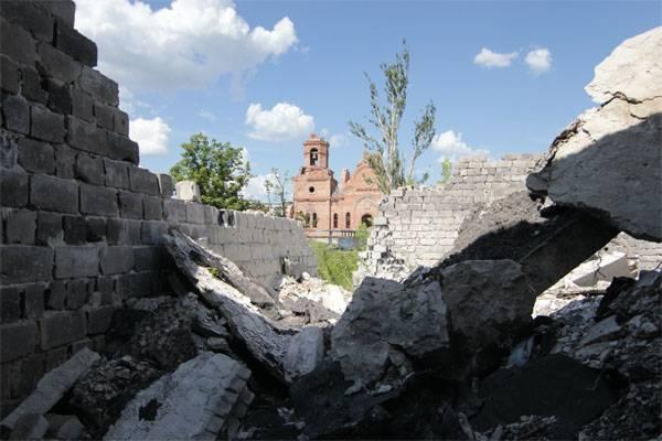 Nos Estados Unidos, um plano para a restauração de Donbass foi desenvolvido. Líbia já restaurada?