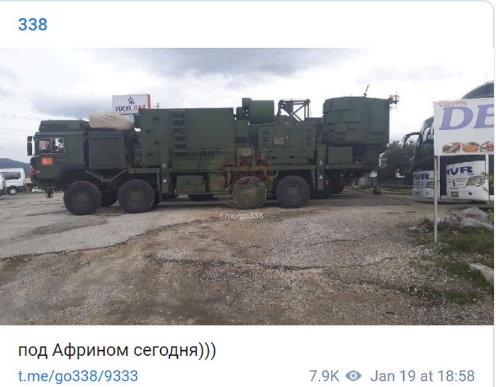Турция развернула у границы Сирии «способный бороться с С-400» комплекс