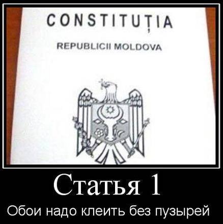 Вгосдуме прокомментировали идею Молдавии «выставить счет» Российской Федерации