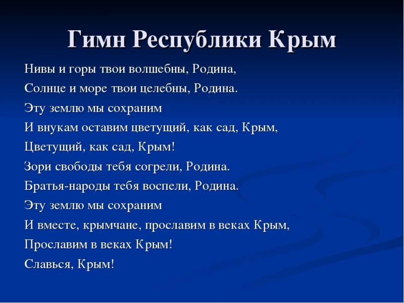 Крымчане предопределили судьбу полуострова еще в 1991г. - Аксенов