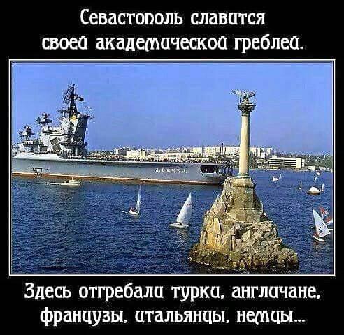 Аксенов сказал, что стало первым шагом Крыма к Российской Федерации