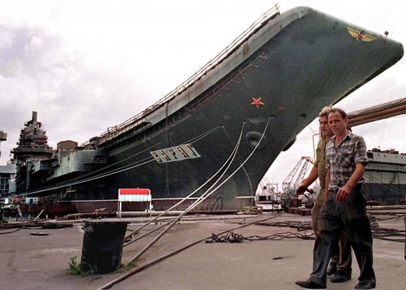 Черноморский судостроительный завод: ТАКР «Варяг»