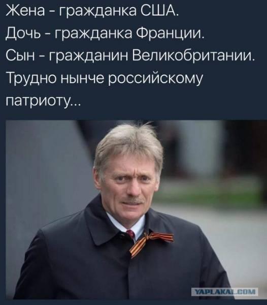 """Москва попередила США: """"Нові санкції проти нас вдарять по простих американцях"""" - Цензор.НЕТ 9627"""
