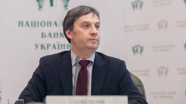 """Peremoga. O Banco Nacional da Ucrânia transferiu US $ 1 bilhão em reservas de ouro para o Banco Mundial """"para gerenciamento"""""""