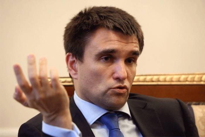 Kiev ha annunciato la preparazione di un boicottaggio e quote di fan ai Mondiali del 2018