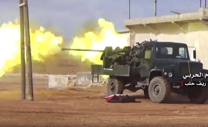 Arma antiaéreo de tiro rápido GAZ-3308 armado militar sirio