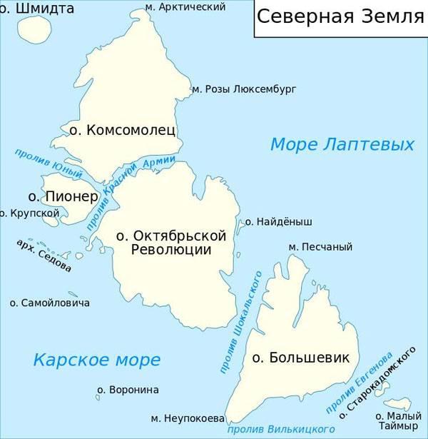 """Die Kommunistische Partei äußerte sich zu der Initiative der Russisch-Orthodoxen Kirche, die """"kommunistischen"""" Inseln des Nordlandes umzubenennen"""
