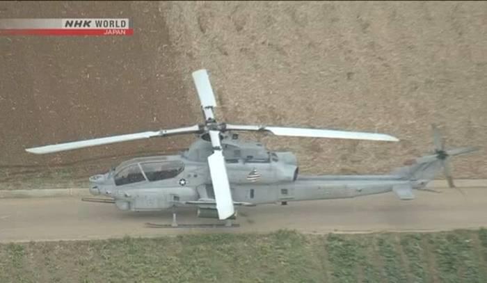 Il Giappone esigeva che gli Stati Uniti sospendessero i voli degli elicotteri militari AH-1