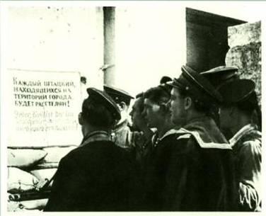 Fiends sur la mer Noire: les crimes peu connus des nazis dans la région de Novorossiisk. Partie de 1