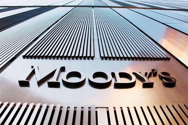 Moody's decided to improve the forecast for Russian ratings