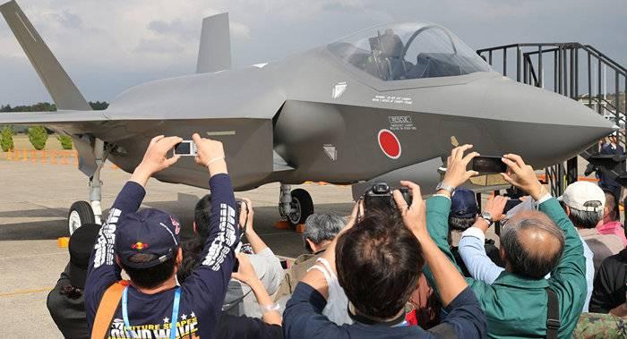 Il primo aereo da combattimento F-35A entrò in servizio con l'Aeronautica giapponese