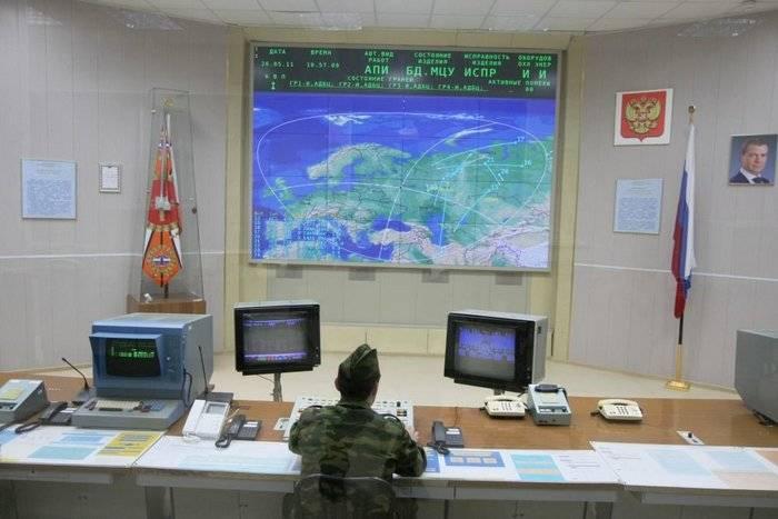 """Egzersiz sırasında Radar istasyonu """"Don-2Н"""" tüm hedefleri keşfetti"""
