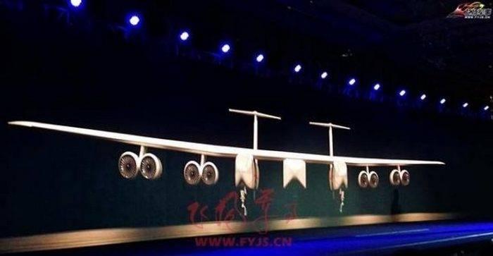 """Çin 20 tondan fazla taşıma kapasitesine sahip İHA'ların yaratılmasında """"sallandı"""""""
