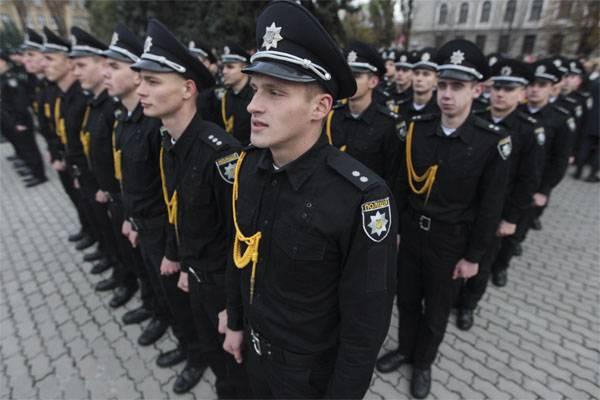 왜 Lutsenko는 우크라이나에서 작은 무기를 합법화 할 것을 촉구 했습니까?