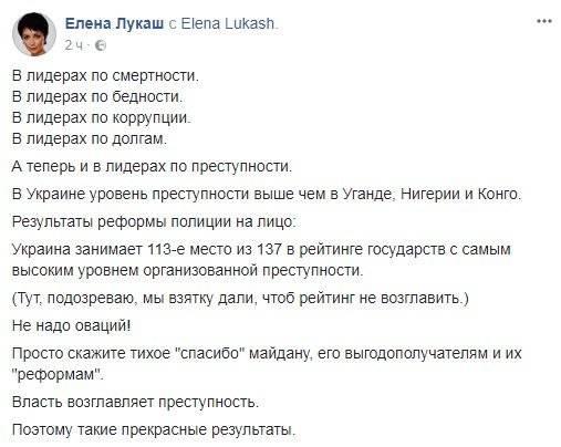 Луценко предложил легализовать вУкраинском государстве оружие