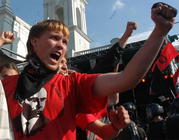 폴란드 인 Sejm는 국가에있는 Bandera 관념론을 금지했다