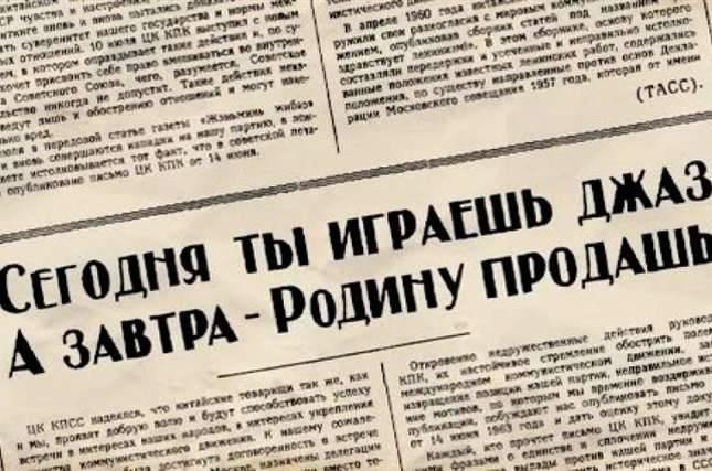 Sobre newspeak ruglish ou corporativo