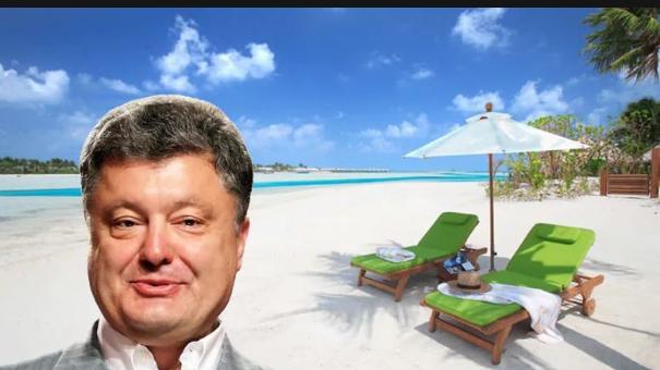 モルディブはPoroshenko大統領を穿刺