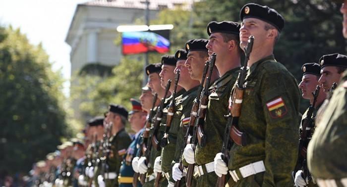 Les États-Unis n'aimaient pas approfondir la coopération militaire entre la Russie et l'Ossétie du Sud