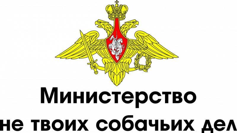 США осудили ратификацию оборонного соглашения Российской Федерации иЮжной Осетии