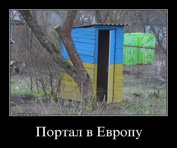 Вгосударстве Украина пояснили слова обугрозе, исходящей отЦоя иВысоцкого