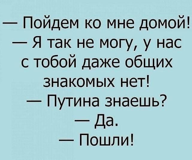 В РФ прошли «совещания навсех уровнях» из-за санкций США