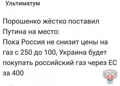 Westinghouse продлила договор опоставках топлива наАЭС Украины