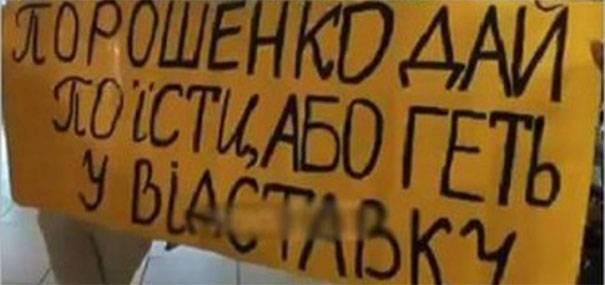 UN-Bericht: Ukraine steht auf der Liste der Problemländer für Ernährungsunsicherheit