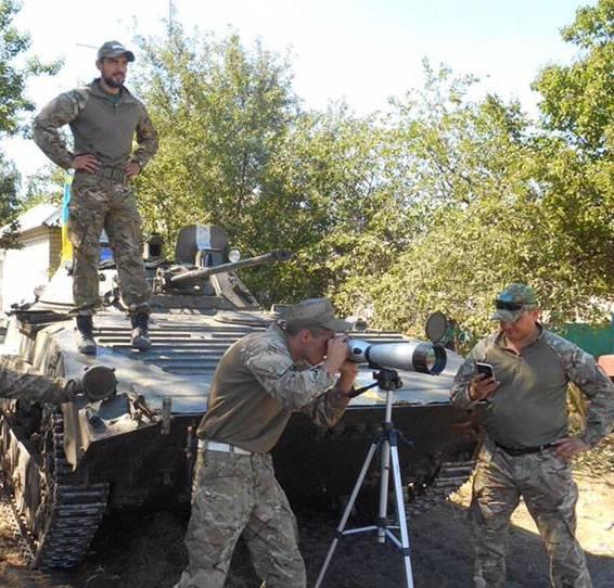 ウクライナのメディア:約40億UAHの「軍事税」はどこに行きましたか?