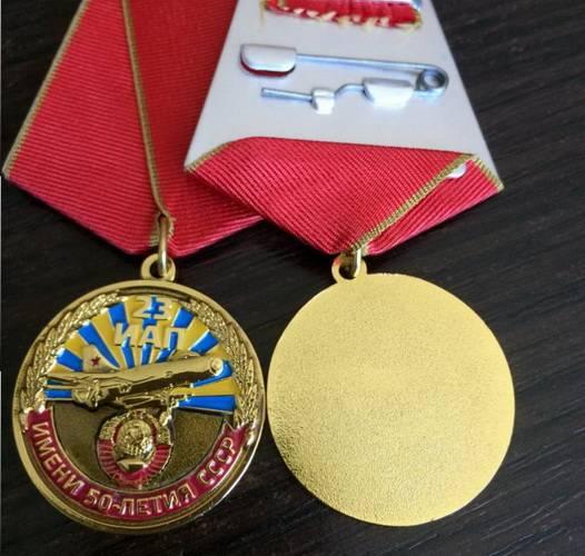 Эстонские СМИ: Путин присвоил авиационному полку наименование «Таллинский»