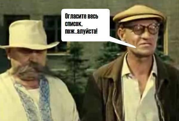 ВСенате призвали администрацию Трампа пояснить визит Нарышкина вСША