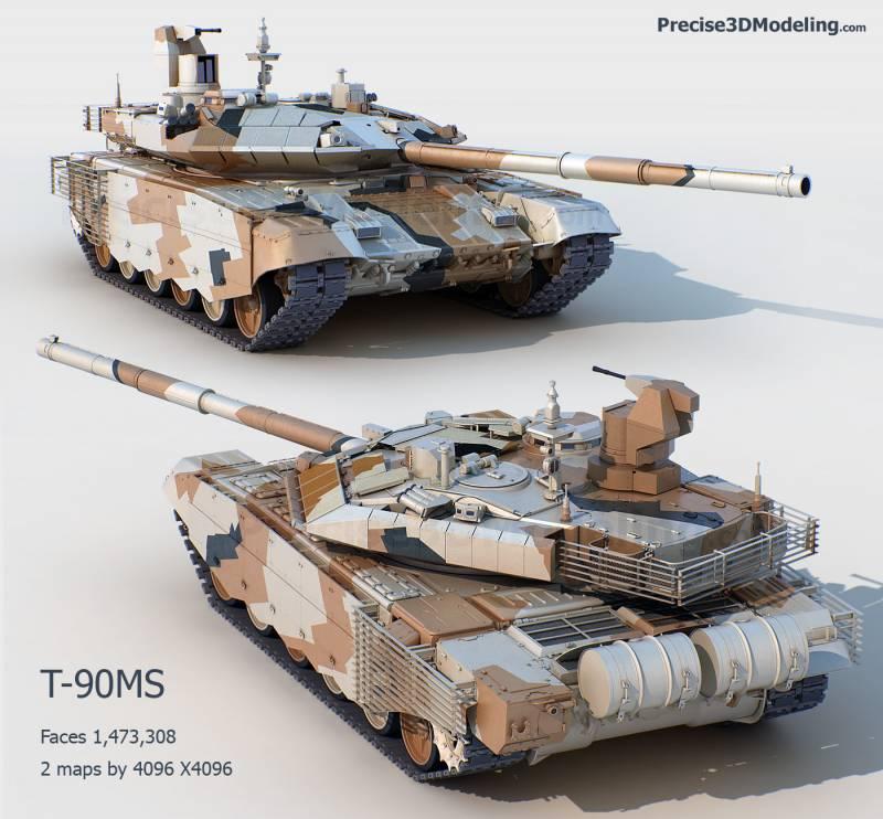 «Прорыв-3»: армия Российской Федерации получит навооружение новый танк