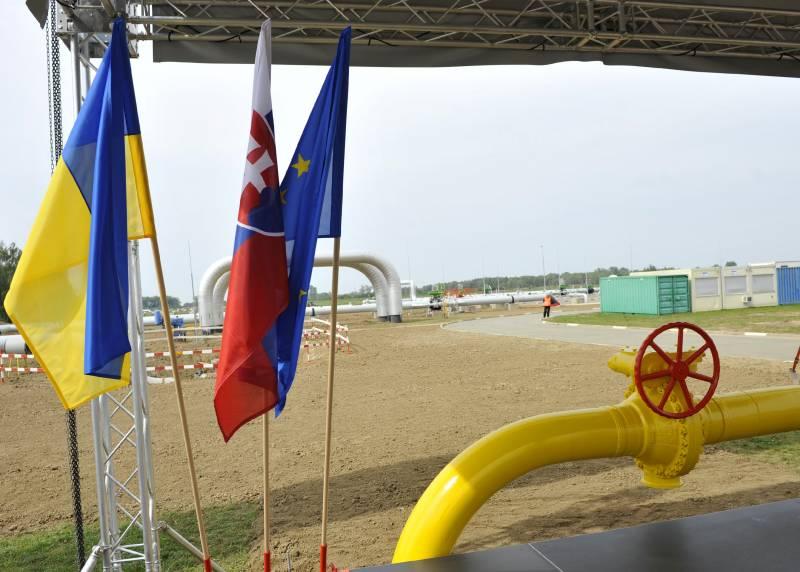 В Киеве заявили, что страна третью зиму обходится без российского газа