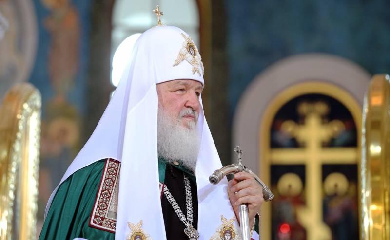 Патриарх призвал к борьбе с расслоением общества на богатых и бедных