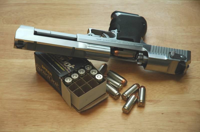 Оружие. Самое мощное стрелковое оружие. Пистолет Desert Eagle.Часть 1.