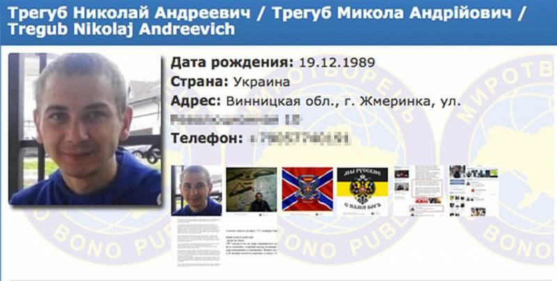 Россия депортирует на Украину участника обороны Славянска?