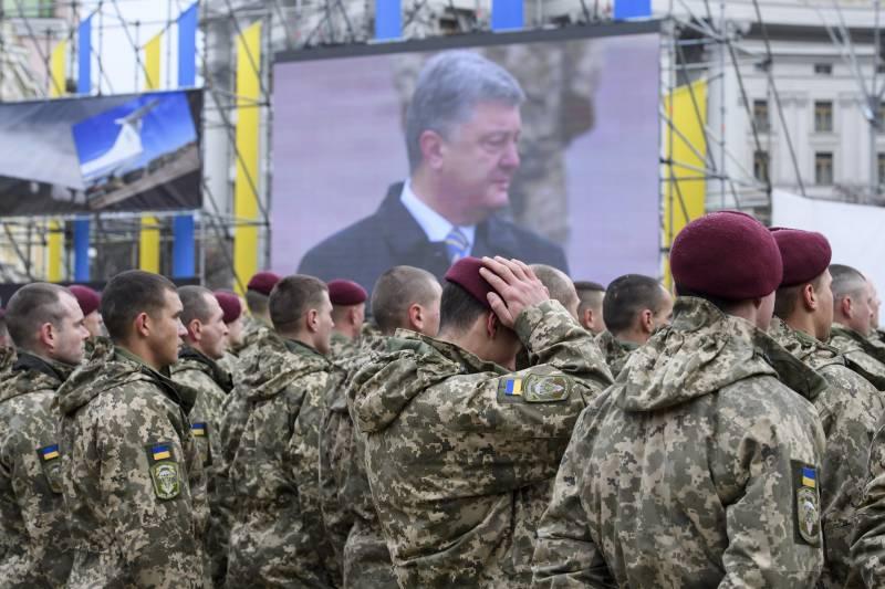 Политолог: «Джавелины» не спасут Украину