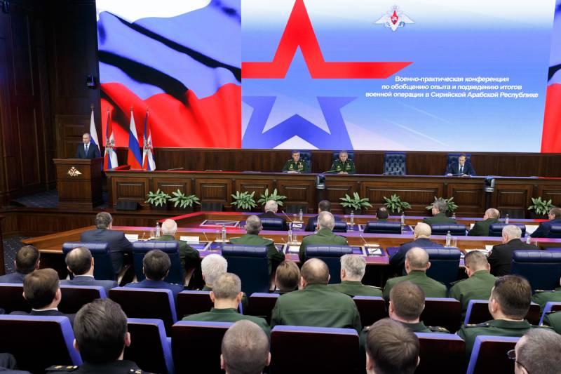 Шойгу: сирийский опыт необходимо внедрять в практику подготовки войск
