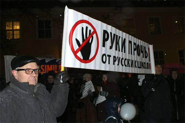 यूरोपीय संसद ने रूसी स्कूलों पर लातवियाई अधिकारियों के फैसले की निंदा की