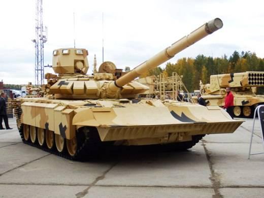 """Tanque da cidade de """"Uralvagonzavod"""""""