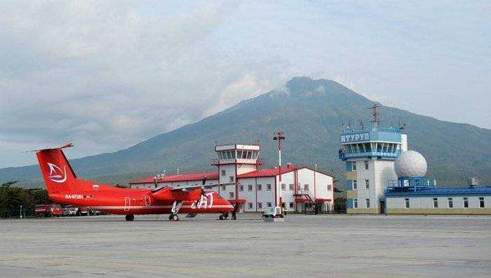 The government allowed the Defense Ministry to use the airport on Iturup