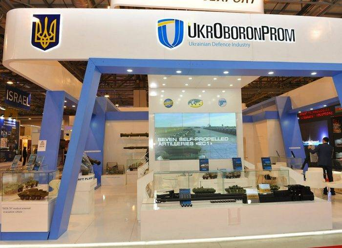 Ukroboronprom complains that the Russian Federation intercepts its contracts with cunning