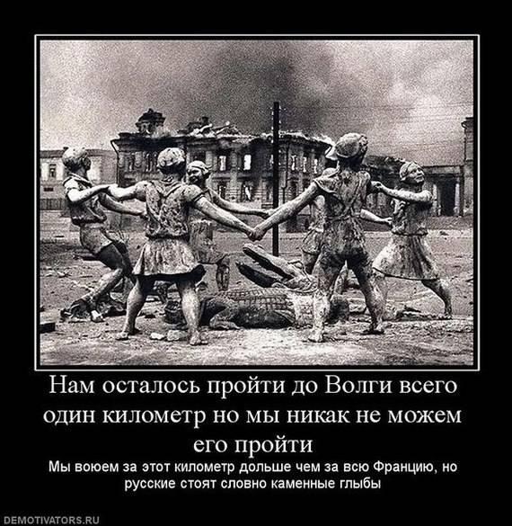 Минобороны опубликовало архивные документы огероях Сталинградской битвы
