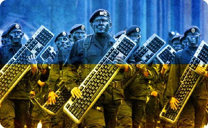 Ukraine has announced plans to create a cyber war